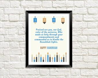 Hanukkah Quote, Holiday Art, Hanukkah Art, Hanukkah Wall Art, Printable Wall Art, Printable Art, Printable Quote