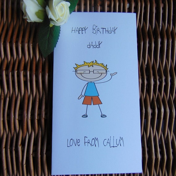 Happy Birthday Daddy Happy Birthday Daddy Birthday Card To My