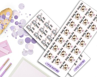 Me time ~ Stickers! S158