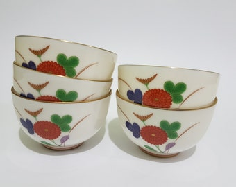 Japanese Koransha Porcelain Teabowls with Goldtrim and Chrysanthemum Flowers, Set of Five Sencha Teacups, Signed, CecysAsianShop