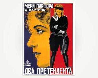 Mary Pickford as Little Lord Fauntleroy, Russian Movie Poster Art by Stenberg Brothers - Stenberg Poster - Soviet Poster