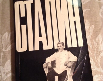 Book About Stalin