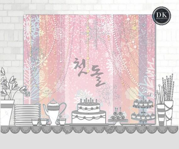 The KENSIE Party Banner: Korean First Birthday DOL Baekil