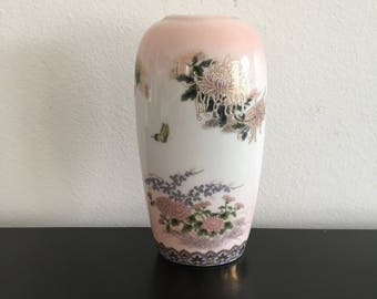 Vintage, Porcelain Japanese Vase,Shibata Japan, Oriental Decor, Pale Pink Vase, Japanese Vase,Butterflies,Pretty Vase,Vase,Asian Interiors