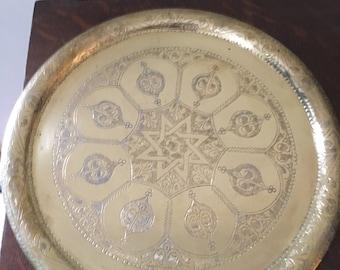 Judaica Brass Tray