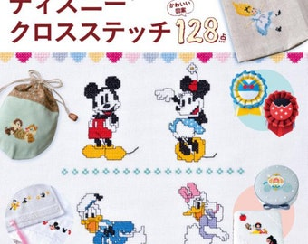 128 Disney Characters Cross Stitch Patterns -  Japanese Craft Book