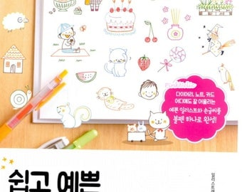 2000 Simple and Cute  Pen Illustration Drawing - Book