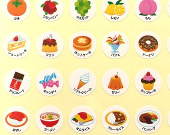 Japanese Stickers Names of Fruits & Food in Hiragana And Katakana (S72) Large Sheets  192 Stickers