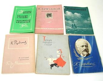 Russian Art Portfolios, Museum Souvenirs, Miniature Art Prints, Postcards