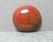 Turkey Ridge Jasper - Red Jasper - Stone Cabochon - Jasper Cabochon - Lapidary - Gemstone - Round - Hand Cut - Cab