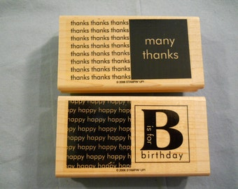 NEW 2006 Stampin' Up! Rubber Stamp Oversized B is for Birthday Many Thanks