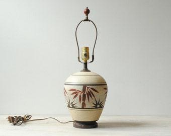 Vintage Table Lamp, Bamboo Motif Lamp