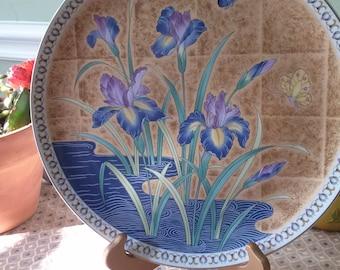 Beautiful Vintage Fine Porcelain Plate Golden Mist Made in Japan