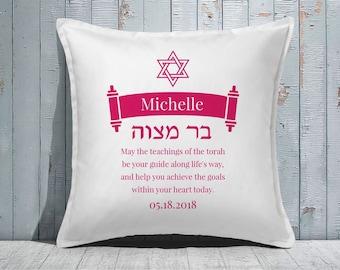 Custom Decorative Pillow | Throw Pillow | Custom Pillow | 20 x 20 Pillow Cover | Custom Pillow Cover | Personalized Pillow | pink