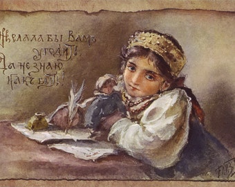 Postcards in the Russian empire / Elisabeth Bohm / Carte postale postkarte / I wish to please for you, but I do not know, what is to be done