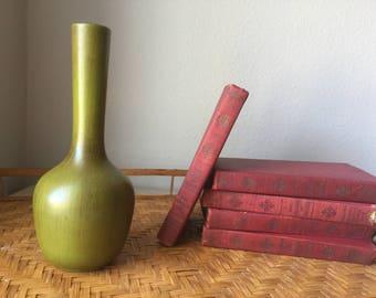 Small Vintage Bud Vase