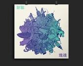 """Katamari Damacy Inspired 20x20"""" Original Art Print"""