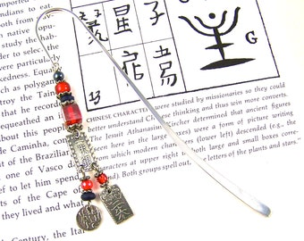 Asian Motif Bookmark - Silver Violet and Red Chinese Japanese Look Coins Charms Pewter Glass Beads Beaded