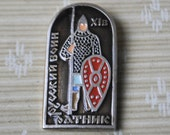 "Vintage Soviet Russian badge,pin.""Russian warrior-Ratnik"""