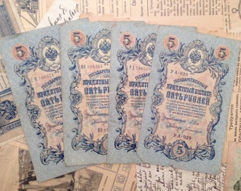 Set of 4 Antique Imperial Russian paper banknotes.5 rubles.