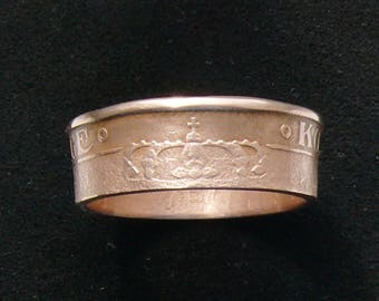 Bronze Coin Ring 1951 Norway 5 Ore, Ring Size 10 and Double Sided