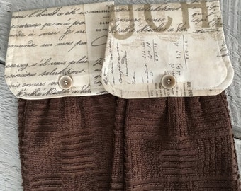 Hanging Kitchen Towel Set - French Script Handwriting Beige Off White Brown Terry Cloth Towels Button Closure