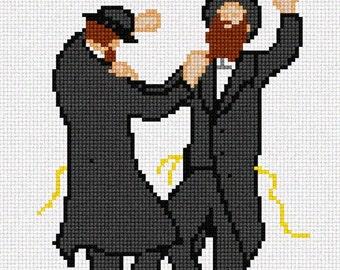 Needlepoint Kit or Canvas: Hasidic Dancing
