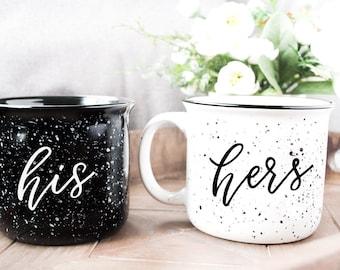His & Hers campfire mug set. Ceramic campfire mugs. Marriage mugs. Pretty mugs. White campfire mug. Newlywed gift. Stocking stuffer.