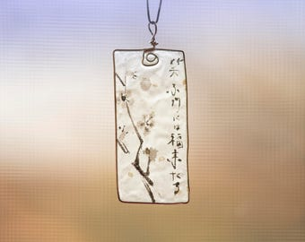 Paper pendant/Paper jewelry/Kanji pendant/Kanji jewelry/Wire wrapped pendant/Wire wrapped jewelry/Japanese painting/Haiku pendant/Pendant
