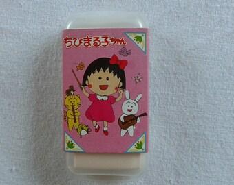 Chibi Maruko Chan vintage anime putty cased eraser made in japan by Hinodewashi