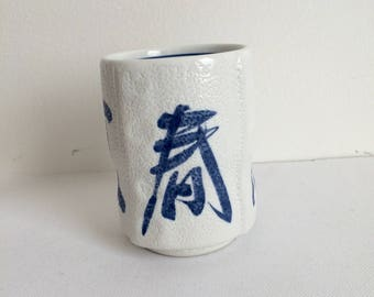 Vintage Japanse Tea Mug