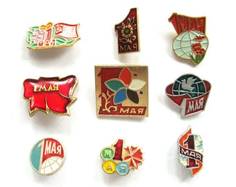 First of May, Soviet Holiday, Badges, Pick from set, Communism, Vintage collectible badge, Pin, Soviet Union, Made in USSR