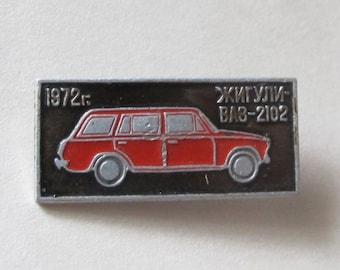 Vintage Enamel Pin Badge, Soviet  Car VAZ Lada,Enamel Pin Auto, Soviet Auto Model Badges, Made in USSR