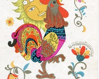 Russian post card - Lovely Russian vintage postcard, decorative rooster with festive sun, chicken postcard