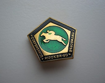 Vintage soviet USSR pin badge horse race