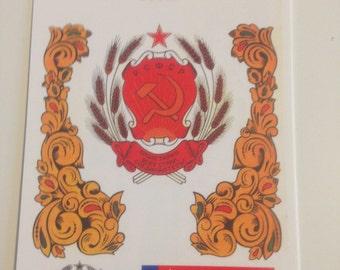 Russian SSR Postcard