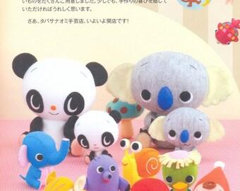 89 Sewing Felt Toys - Japanese Felt Book - Tabatha Naomi - Japanese eBook- Felt Plushie Pattern- Felt Softies Pattern- PDF- Instant Download