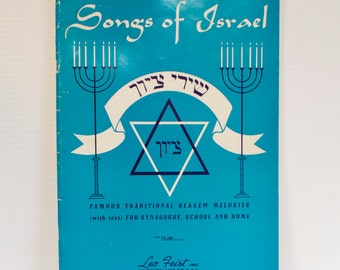 Vintage Songs of Israel Piano Music Book by Martin Greenwald