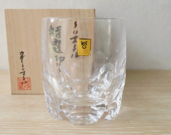 Crystal Wiskey Glass by Kagami Crystal T704-2006, Crystal tumbler cup, Rocks cup, Rock glass, Whisky, Ice cubes, On the rocks