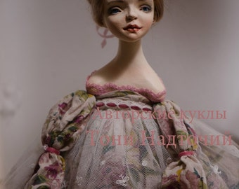 Art doll Juliette