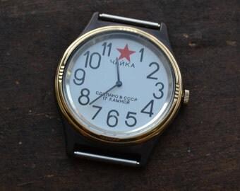 Soviet 1980s Chaika watch, Gents Soviet watch, Seagull wrist watch in the original box, Gift for him, Vintage watch Chaika, made in USSR