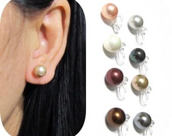 8mm MOP Pearl Clip on earrings |10A| Stud Bridal Clip on earrings Wedding clip earrings Invisible Clip-ons Non Pierced Magnetic earrings alt