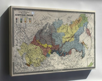 Canvas 16x24; Map Of Russia 1870 In Russian