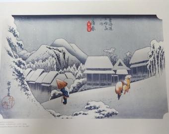 Prints, Art Prints, Japanese Prints, Japanese Art Prints, Art Reproductions, Japanese Art, Japanese Art Reproductions, Color Prints