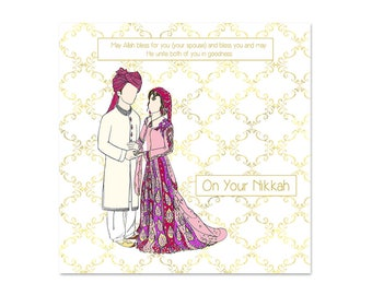 Nikkah Bride & Groom Islamic Wedding Card