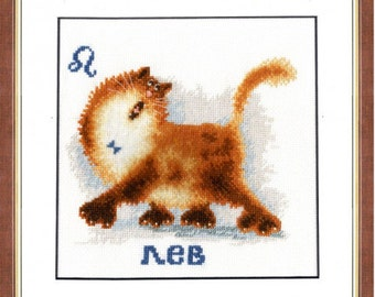 Cross Stitch Kit Zodiac sign Leo - Merry horoscope