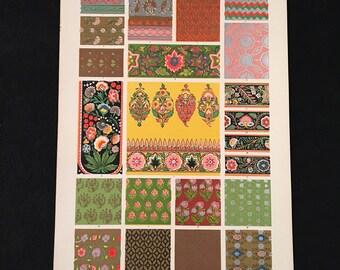 Indian Ornament No. 4 - Vase Paintings, Owen Jones - Original Antique Print, Grammar of Ornament, Vintage Decor