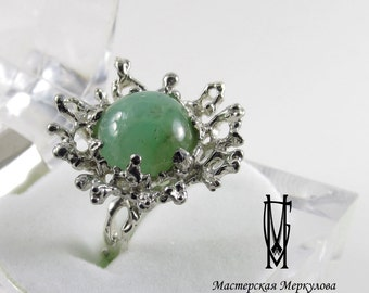 Sterling Silver 925 Ring with round hrizopras Stone, Fashion Statement Ring , Green Stone Silver Ring Sterling Silver 925