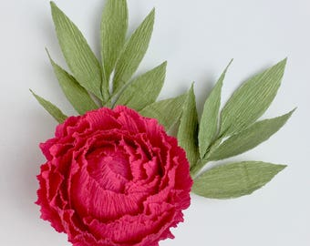 Emma Paper Flower Bouquet
