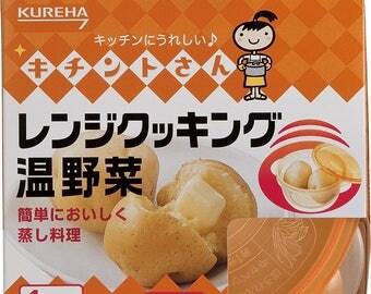 Microwave Potato and Vegetable  Cooker Pot - 600 ml Microwave Vegetable Steamer Pots